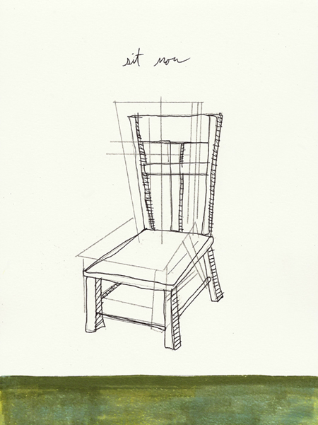 sit now