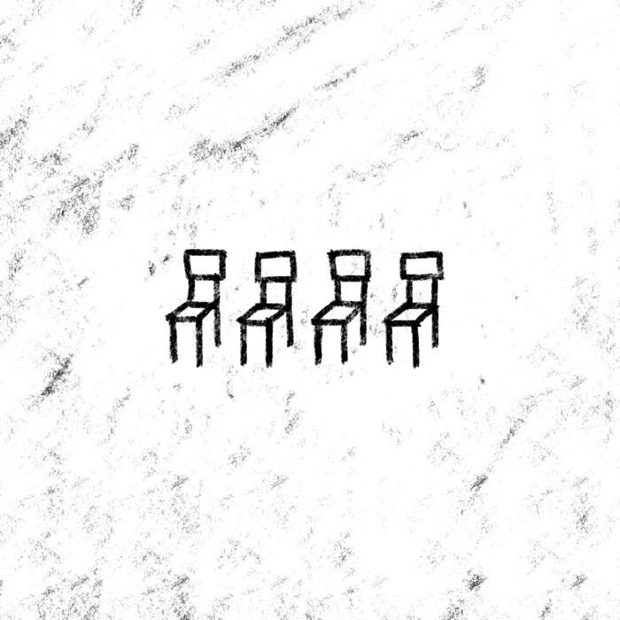 kool aid party seating arrangement